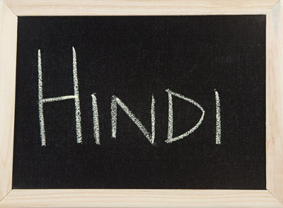 Learning Hindi Through Nursery Rhymes