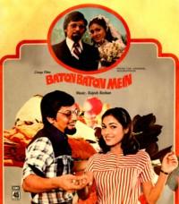 Baton Baton Mein_Poster