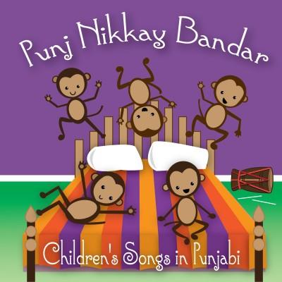 Punj Nikkay Bandar: CD Helps Kids Learn Punjabi