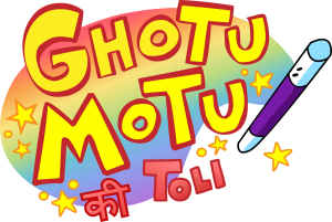 logo for ghotu motu