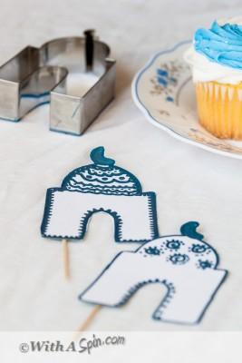 Masjid Cupcake Topper-2