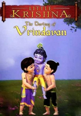 littlekrishnamovie