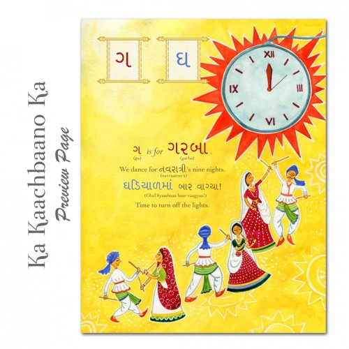South asian language book