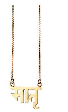 Sankskrit necklace in gold by Rosena Sammi for a mother's day gift